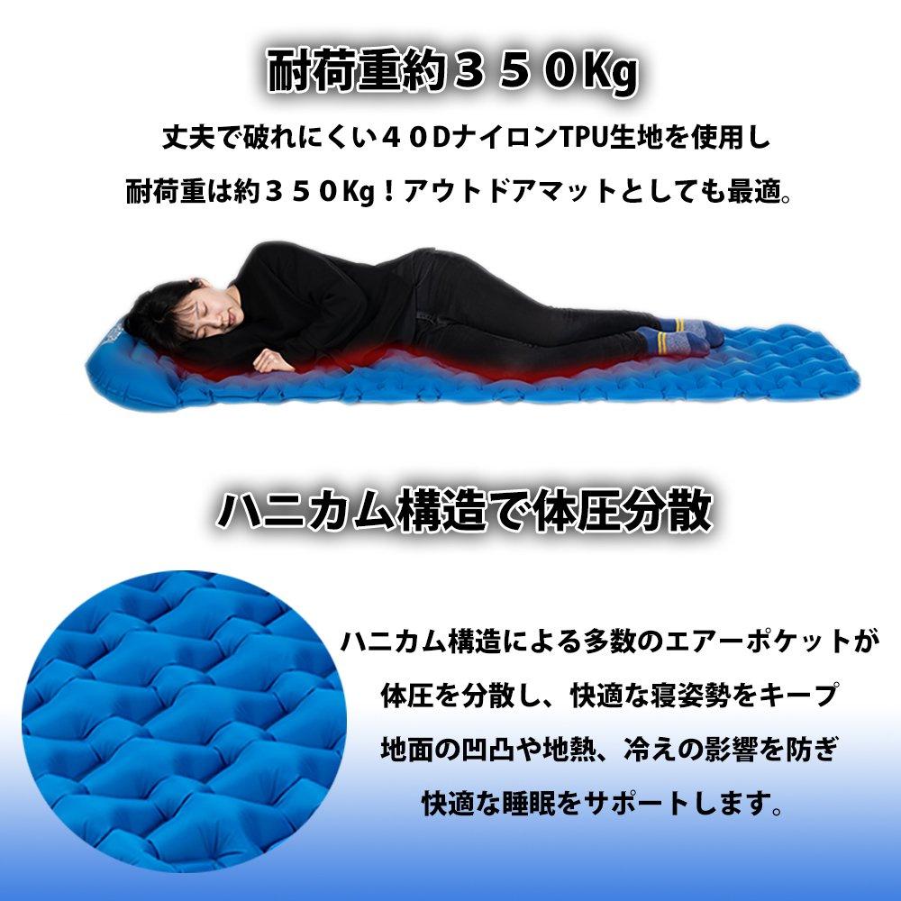 枕付き 快適スリーピングパッド 防水バッグ(空気入れ)付【画像5】
