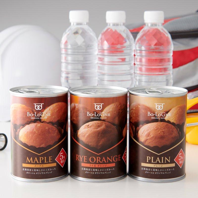 【5年保存】 備蓄deボローニャ 3種類 3缶セット【画像5】