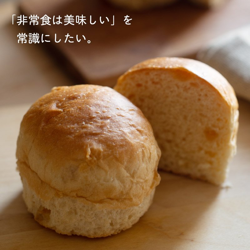 【5年保存】 備蓄deボローニャ  1缶【画像4】