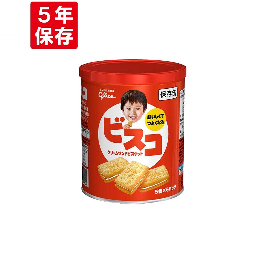 【5年保存】 ビスコ保存缶 1缶(30枚入り) 江崎グリコ 非常食