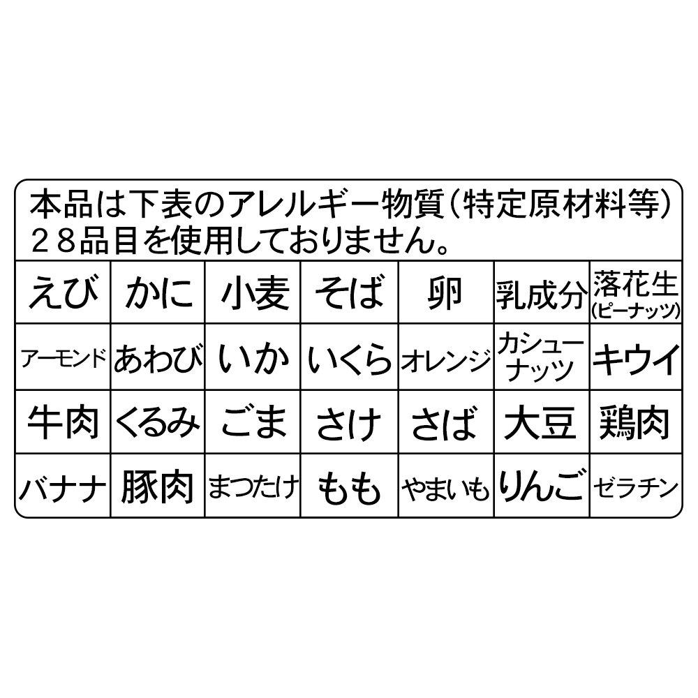 【5年保存】尾西食品「米粉でつくったカレーうどん」  非常食【画像2】