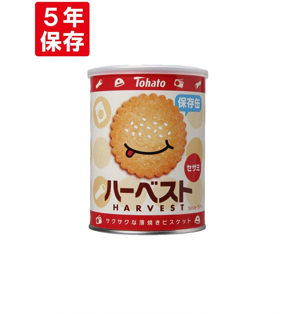 【5年保存】 ハーベスト保存缶 100g(8包入) 東ハト 非常食