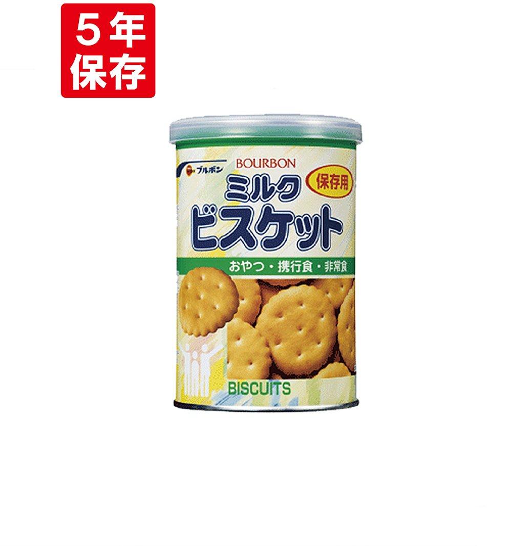 【5年保存】保存缶 ブルボン 缶入りミルクビスケット 75g