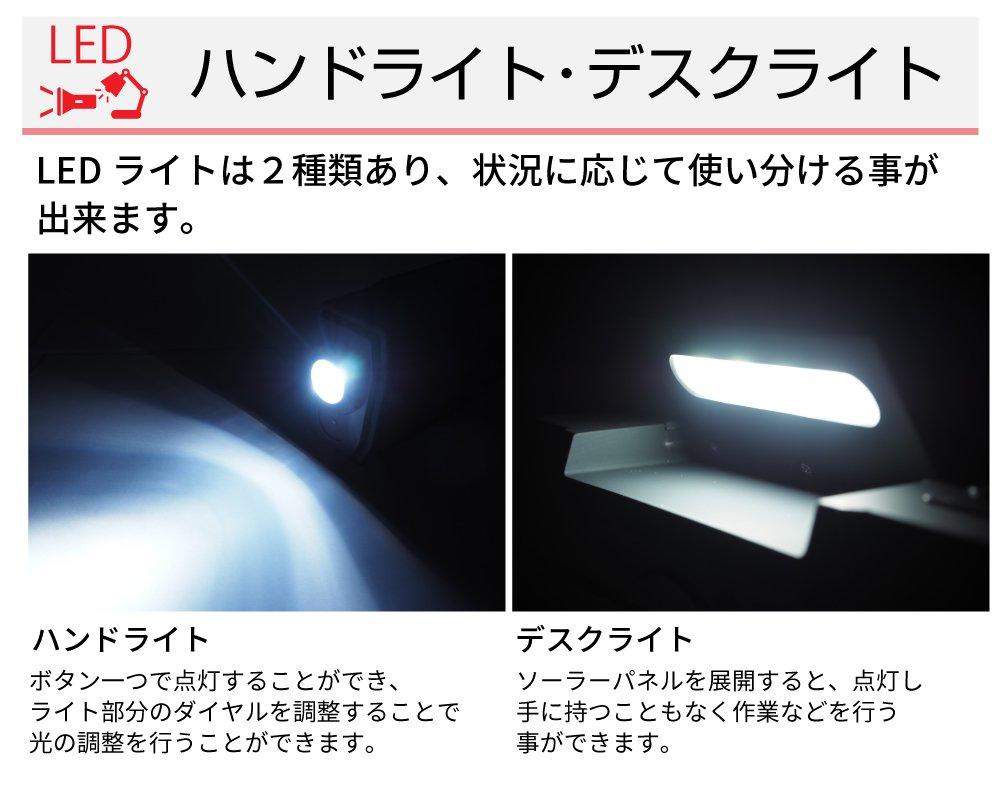 防災ラジオ ライト エマージェンシー 全6色 防水 多機能 LEDライト【画像6】