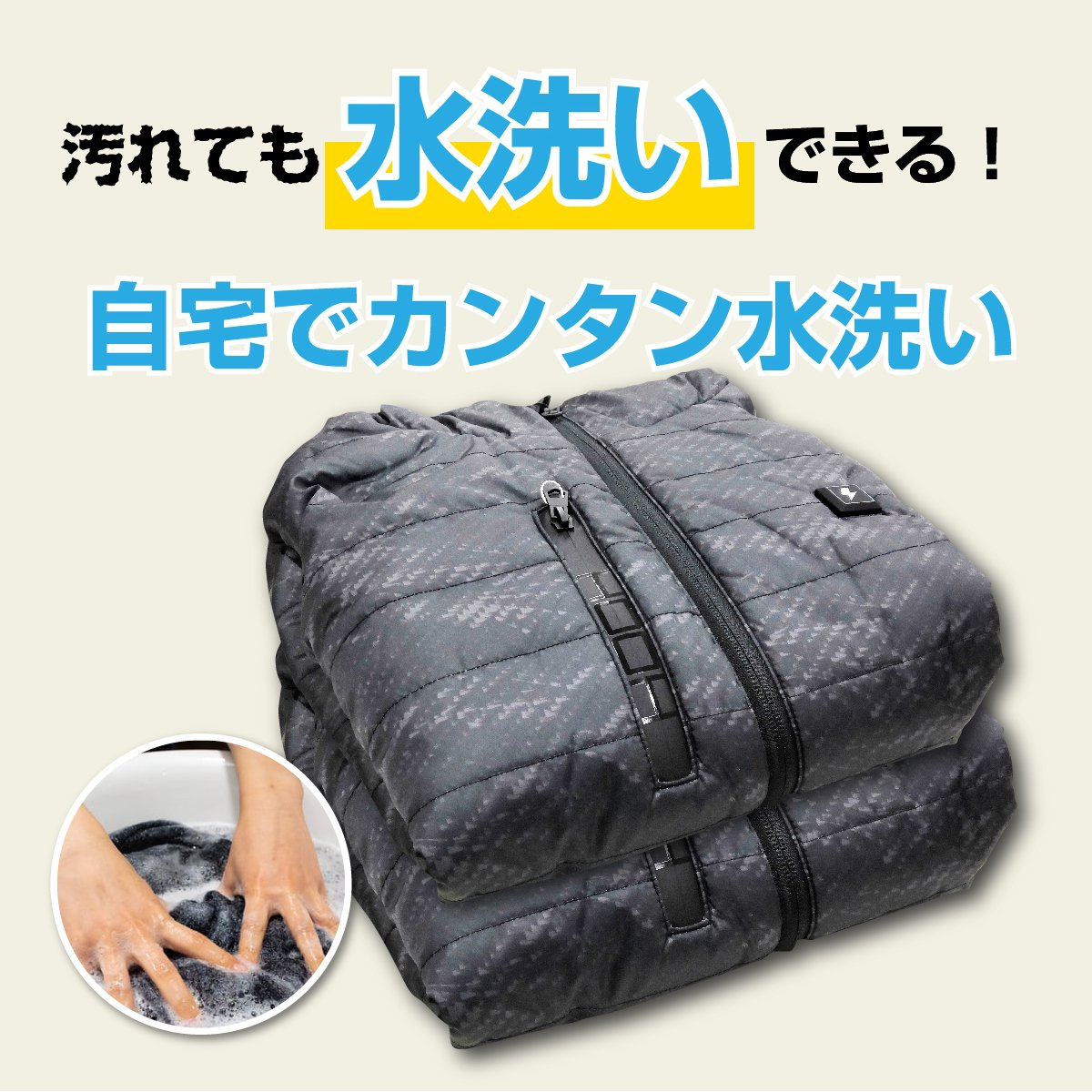 ヒートベスト本体 ※バッテリー別売※【画像9】