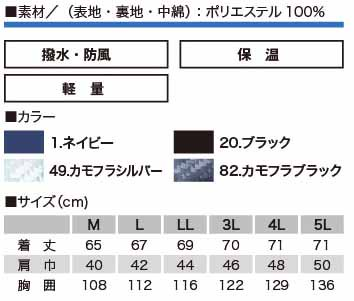 ヒートベスト本体 ※バッテリー別売※【画像10】