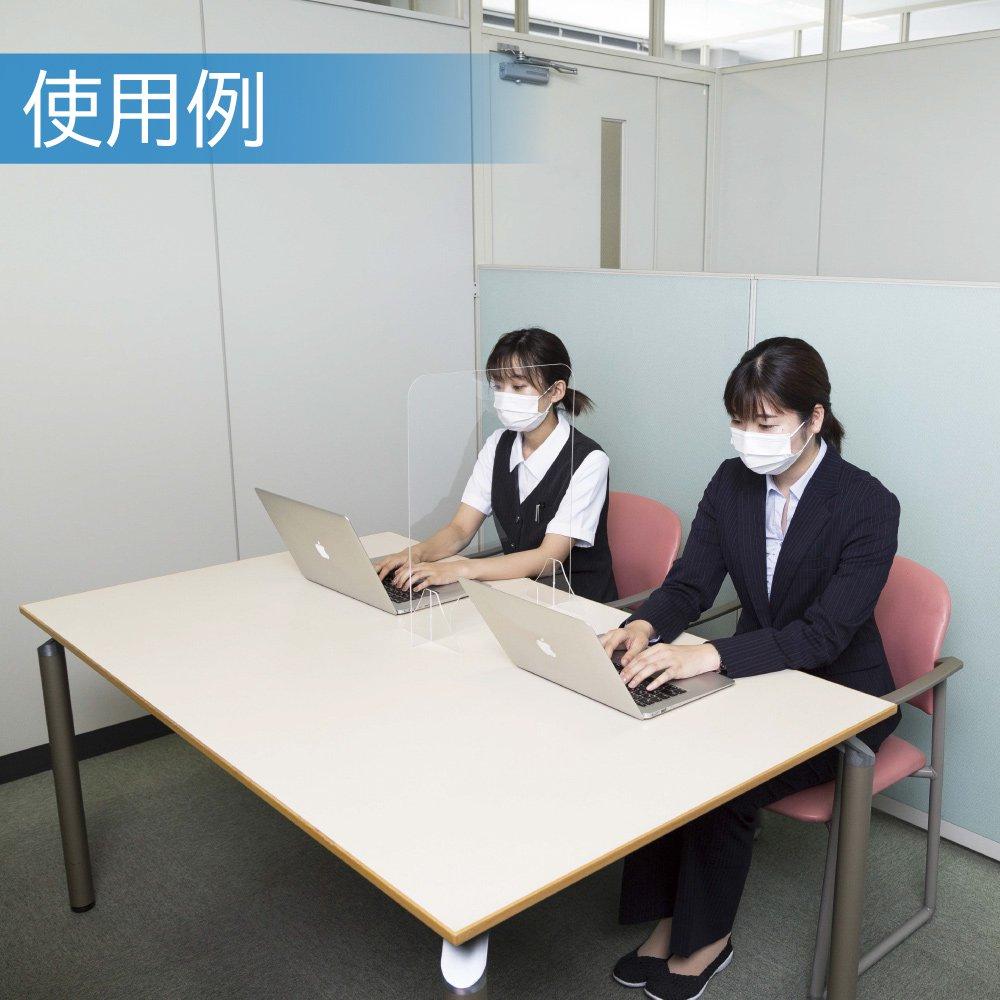 日本製 高透明 アクリルパーテーション 窓付き Mサイズ W400xH500xD30mm【画像2】