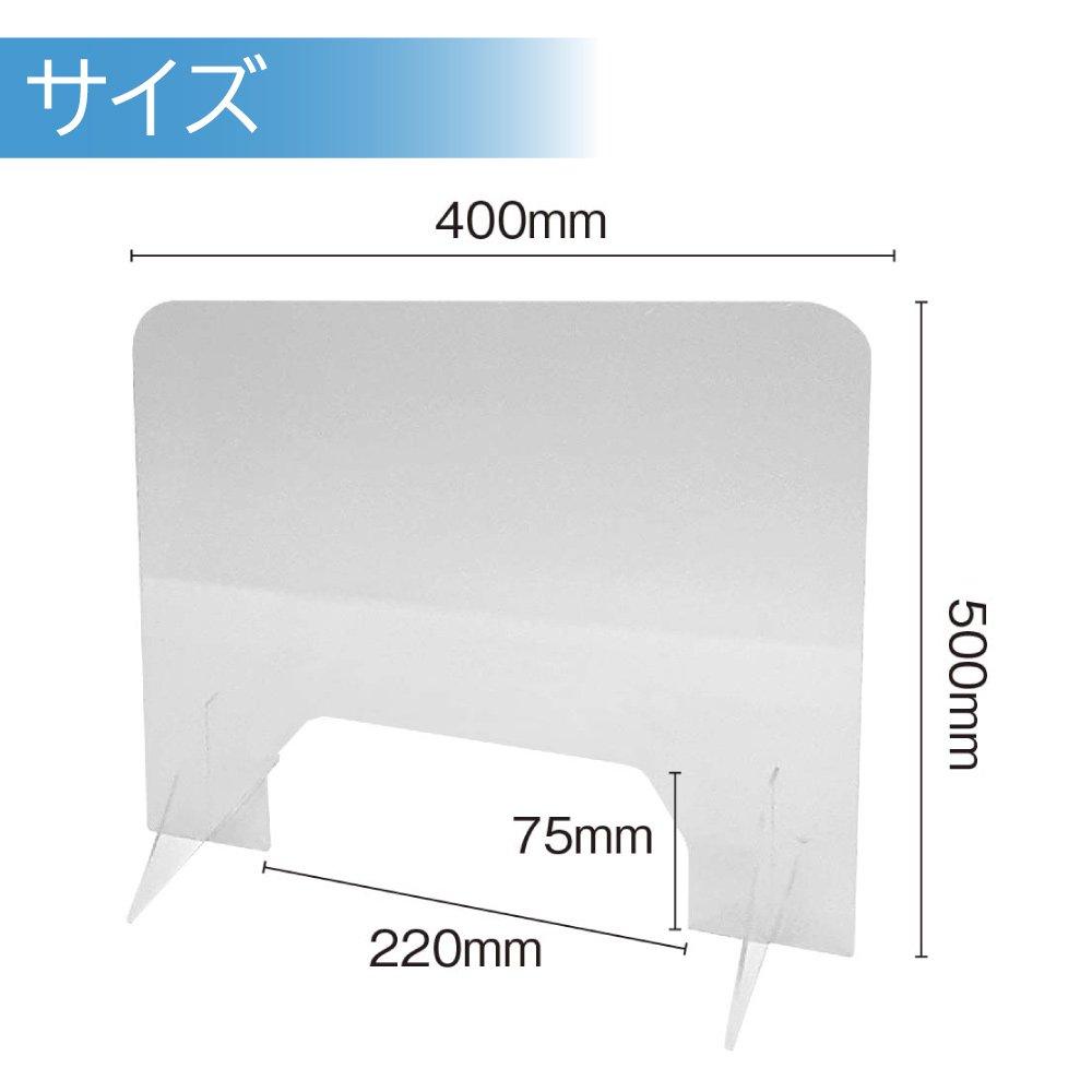 日本製 高透明 アクリルパーテーション 窓付き Mサイズ W400xH500xD30mm【画像3】