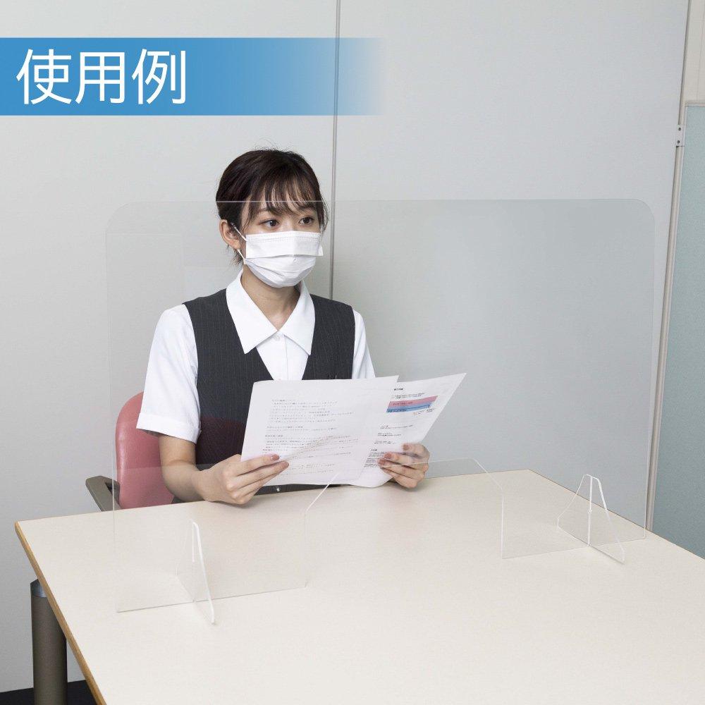 日本製 高透明 アクリルパーテーション 窓付き Lサイズ W800xH500xD30mm【画像2】