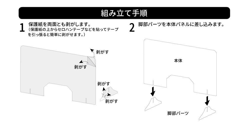 日本製 高透明 アクリルパーテーション 窓付き Lサイズ W800xH500xD30mm【画像4】