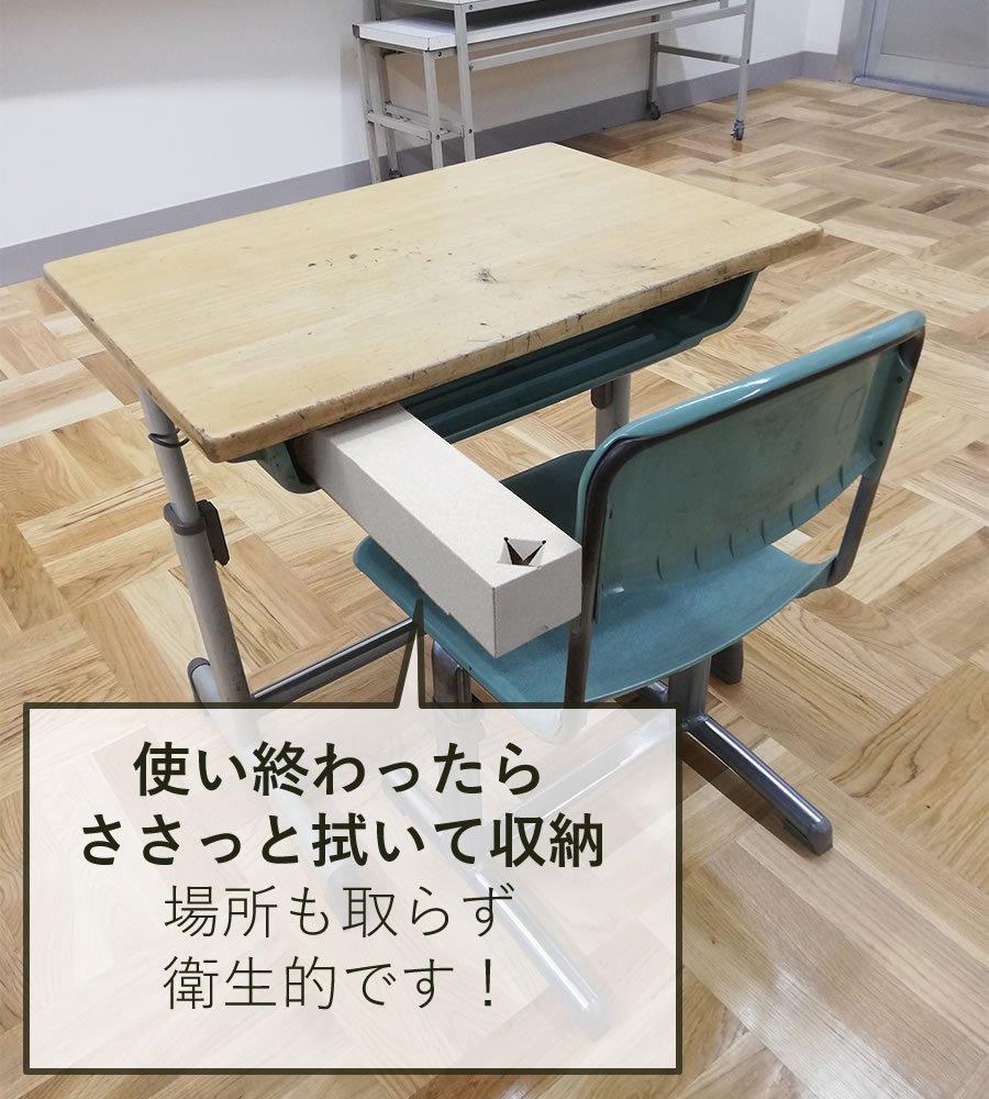 飛沫感染防止ついたて くるくるシールド 日本製【画像7】