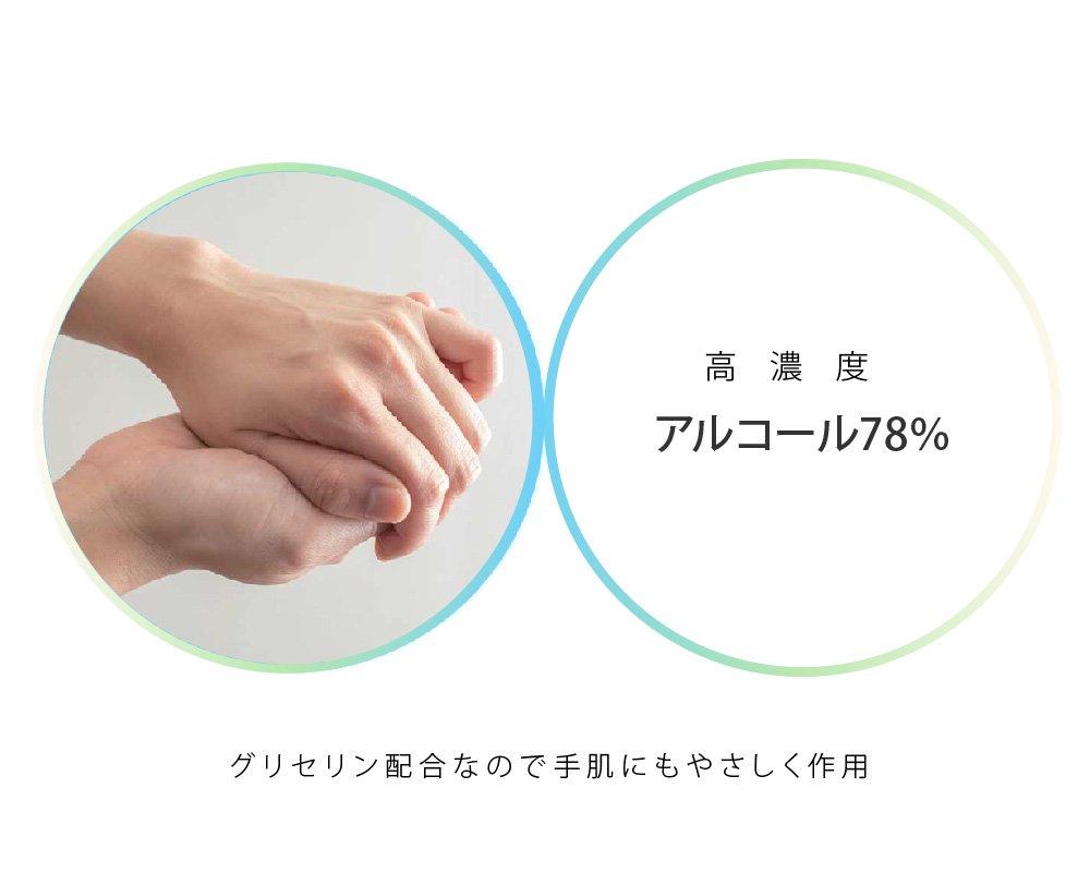 日本製  Ks手指消毒用エタノール アルコールスプレーボトル 1000ml1L 濃度78vol%【画像2】