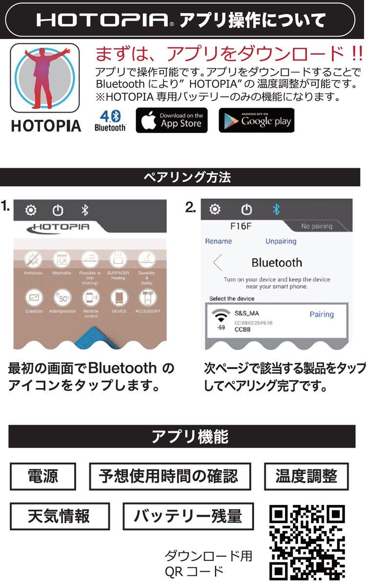 HOTOPIA(ホットピア)ヒーター内蔵 Vネックベスト【画像8】