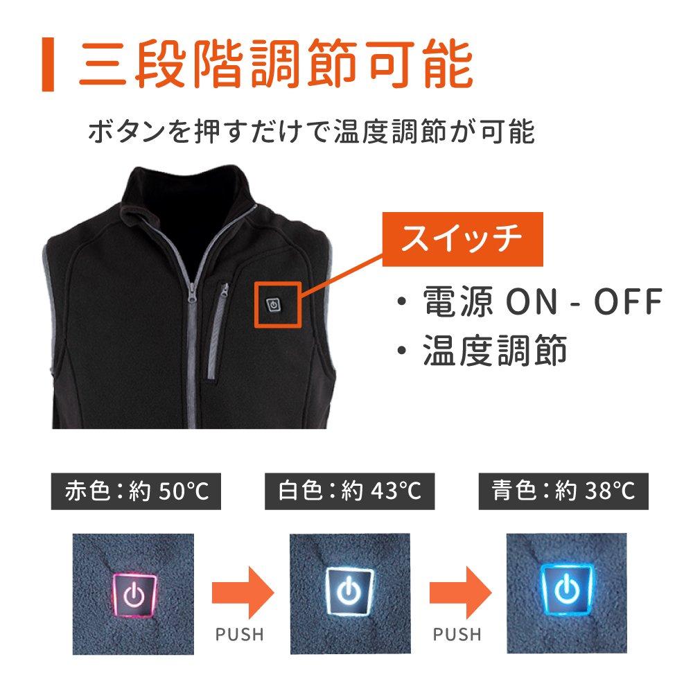 フリース 電熱ベスト USBヒートベスト【画像3】