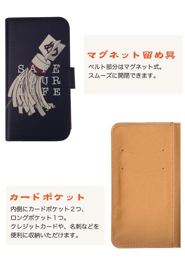 手帳型スマホケース iPhone 専用ケース 【SAFE YOUR LIFE】【画像3】
