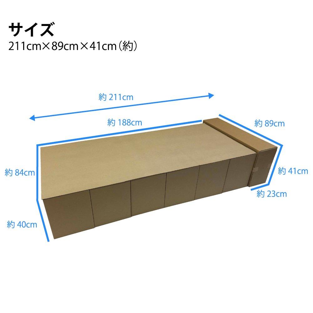 緊急災害時 簡単組立 ダンボールベッド 改良版 耐荷重450kg 【画像4】