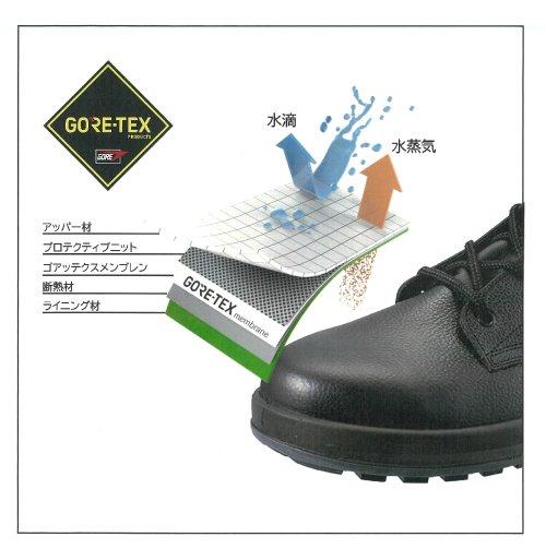 GORE-TEX 編上活動靴 WS33HiFR【画像7】