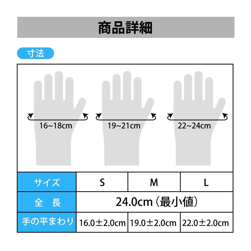 医療用 ニトリル手袋 パウダーフリー 100枚入 食品衛生法適合品 ブルー 【画像4】