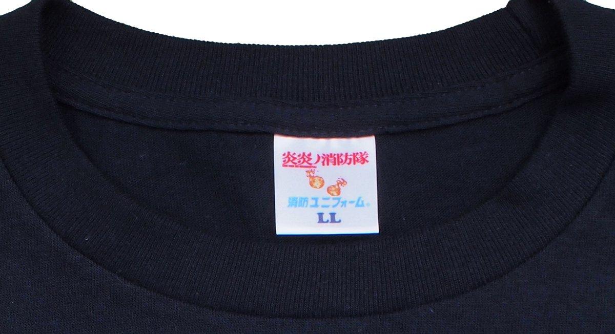 【炎炎ノ消防隊】特殊消防隊 特製Tシャツ【画像13】