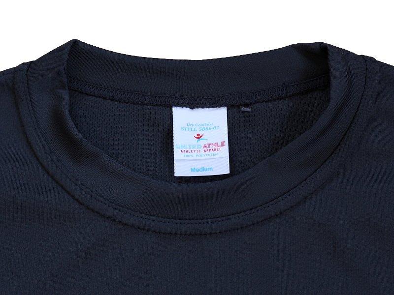 【在庫限り特価】4.3オンス 吸汗速乾ドライTシャツ【画像3】
