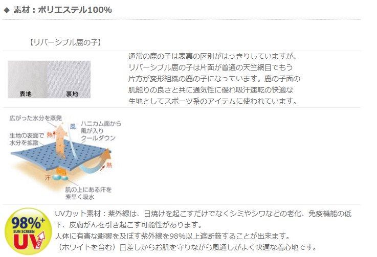 【在庫限り特価】4.3オンス 吸汗速乾ドライTシャツ【画像5】