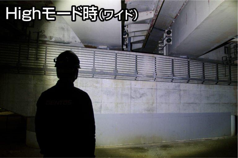 【8月末以降順次発送】HEAD WARSシリーズ (White Box ver.) HLP-2104  GENTOS ジェントスヘッドライト 【画像2】