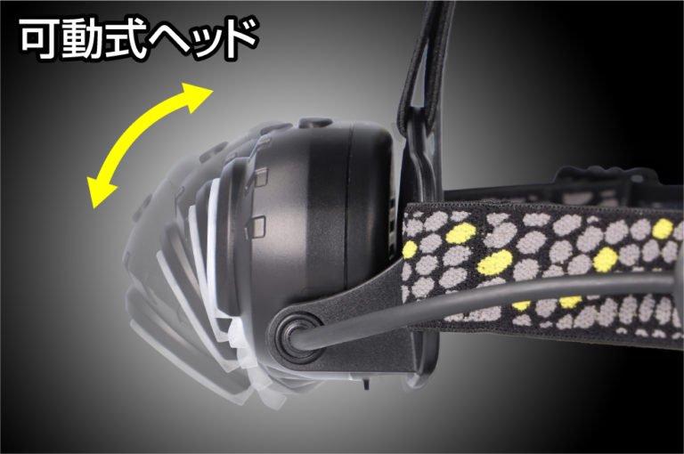 【8月末以降順次発送】HEAD WARSシリーズ (White Box ver.) HLP-2104  GENTOS ジェントスヘッドライト 【画像4】