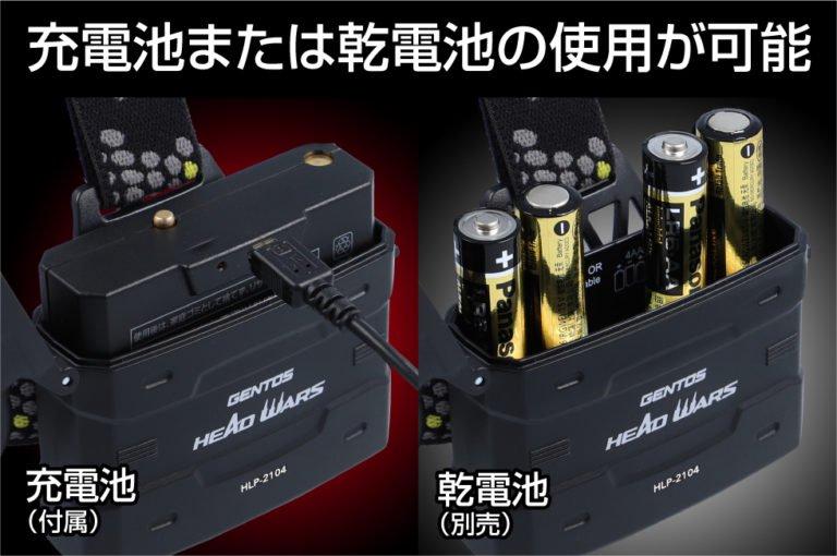 【8月末以降順次発送】HEAD WARSシリーズ (White Box ver.) HLP-2104  GENTOS ジェントスヘッドライト 【画像6】