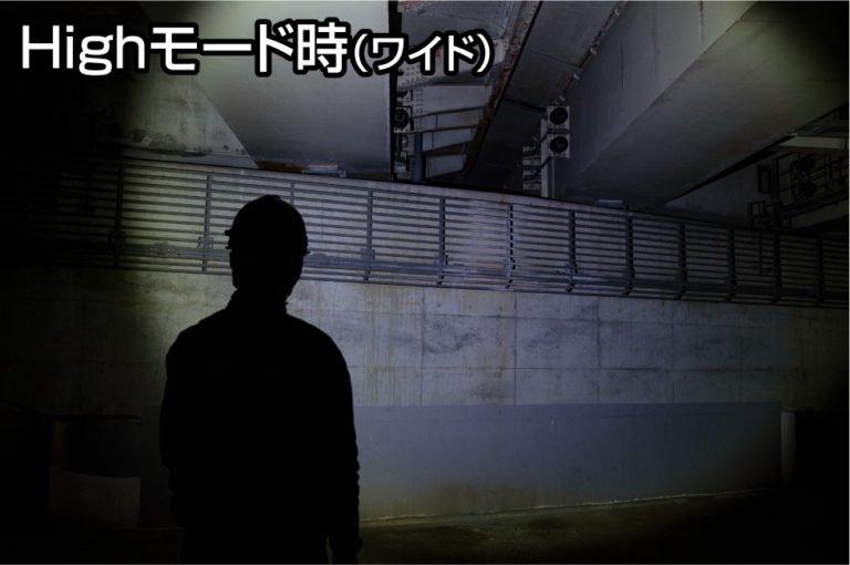 【9月末以降順次発送】HEAD WARSシリーズ HW-X333HD  GENTOS ジェントスヘッドライト 【画像2】