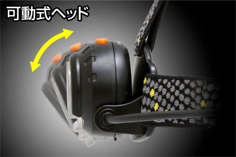 【9月末以降順次発送】HEAD WARSシリーズ HW-X333HD  GENTOS ジェントスヘッドライト 【画像4】