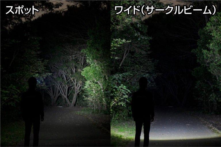 HEAD WARSシリーズ HW-X433HD  GENTOS ジェントスヘッドライト 【画像3】