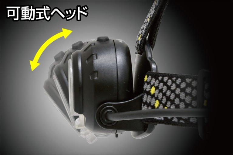 【8月末以降順次発送】HEAD WARSシリーズ HW-X533H  GENTOS ジェントスヘッドライト 【画像4】