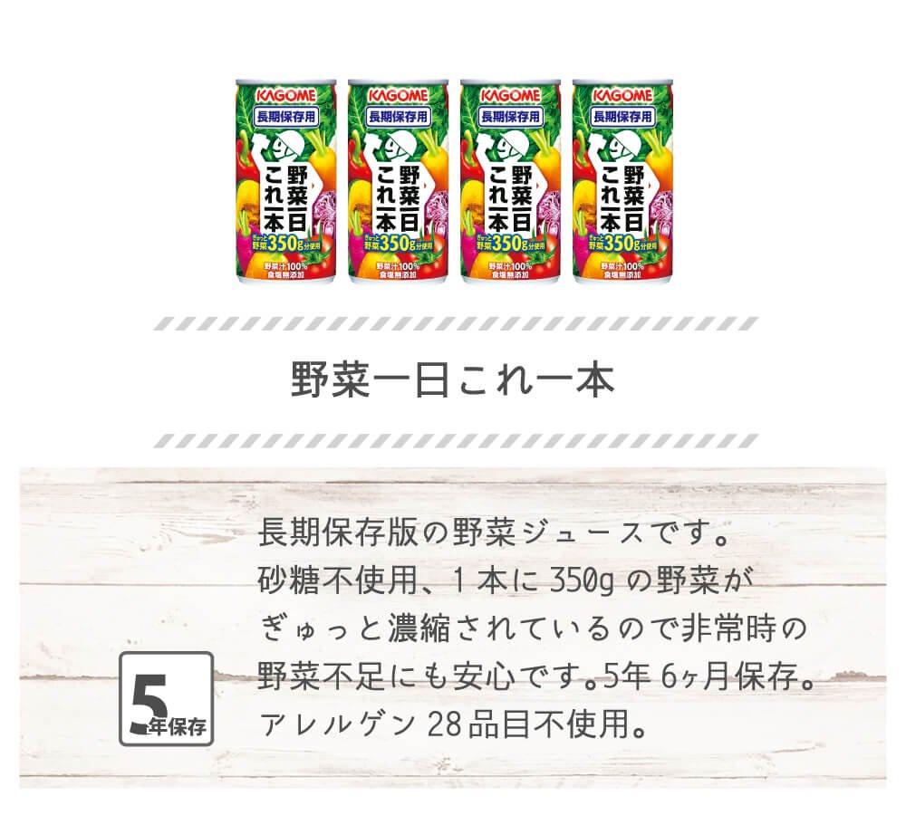 【5年保存】A4サイズ 防災ギフトセット 非常食詰め合わせセット 【画像11】