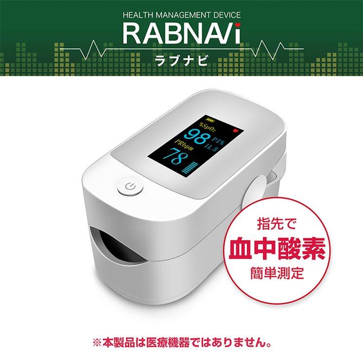 血中酸素濃度計 測定器【日本語説明書付き 保証書付】【画像3】