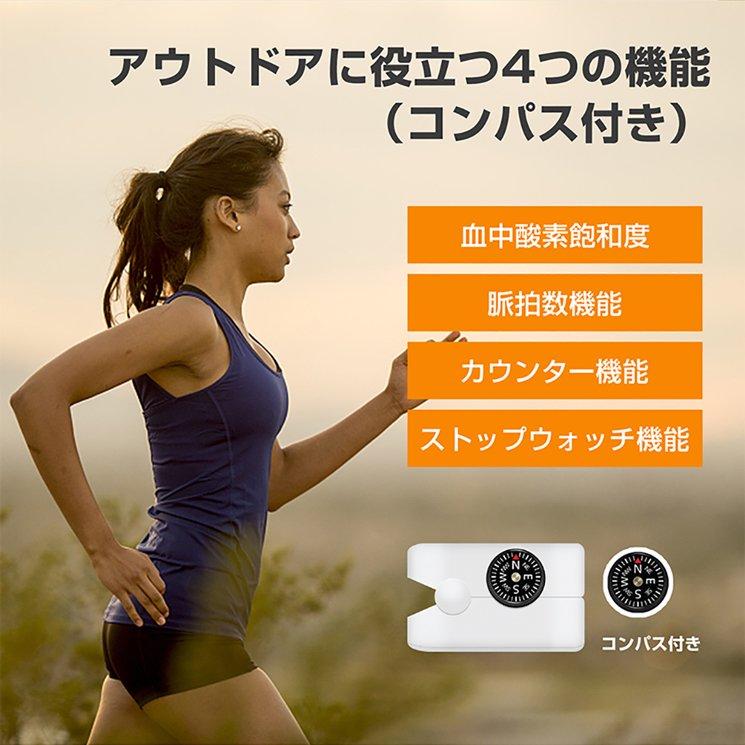 血中酸素濃度計 測定器【日本語説明書付き 保証書付】【画像4】