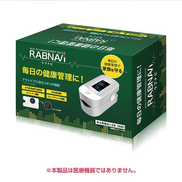 血中酸素濃度計 測定器【日本語説明書付き 保証書付】【画像9】