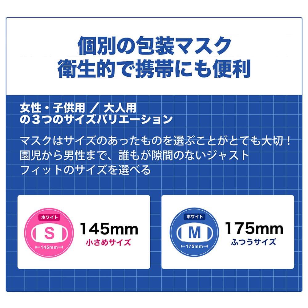 suppina 個包装マスク 大人用 50枚入【画像16】