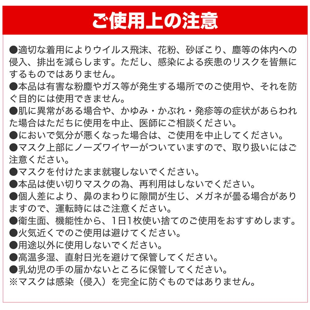 suppina 個包装マスク 大人用 50枚入【画像17】