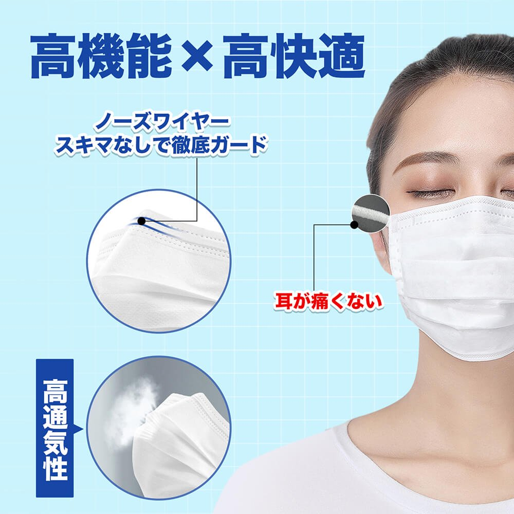suppina 個包装マスク 大人用 50枚入【画像6】