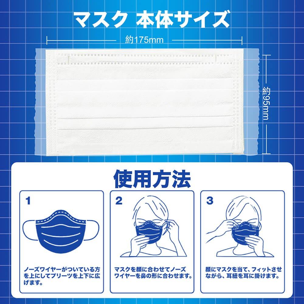 suppina 個包装マスク 大人用 50枚入【画像8】