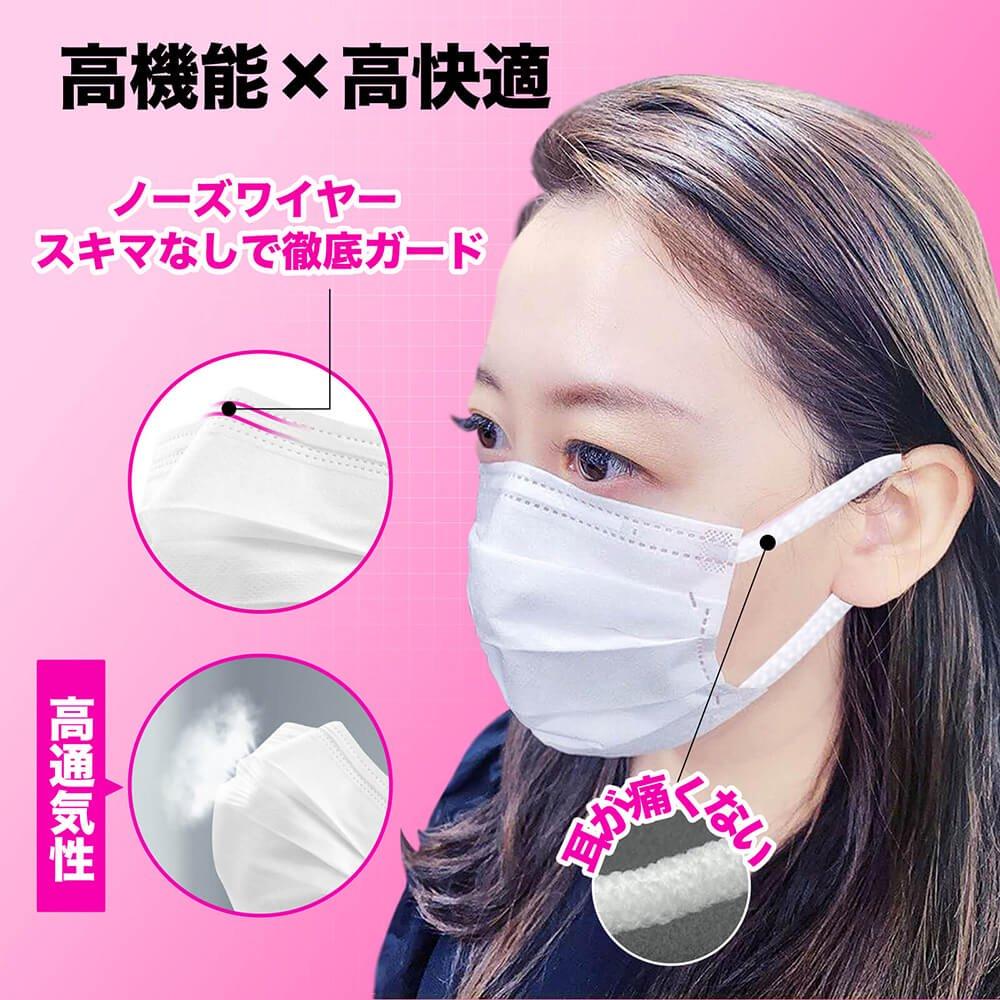 suppina 個包装マスク 女性・子供用 50枚入【画像6】