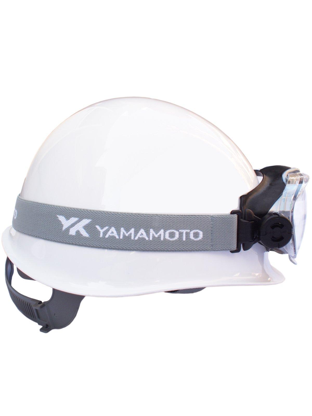 YG-6000消防ゴーグル【画像4】