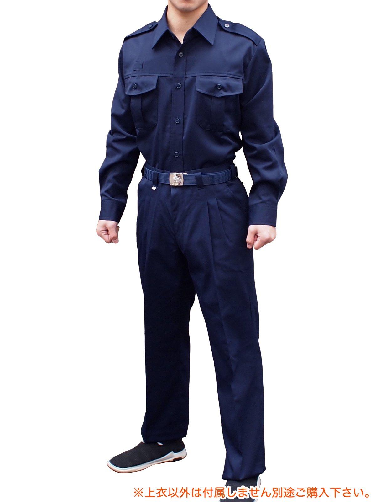 消防作業服カッター上衣【画像3】