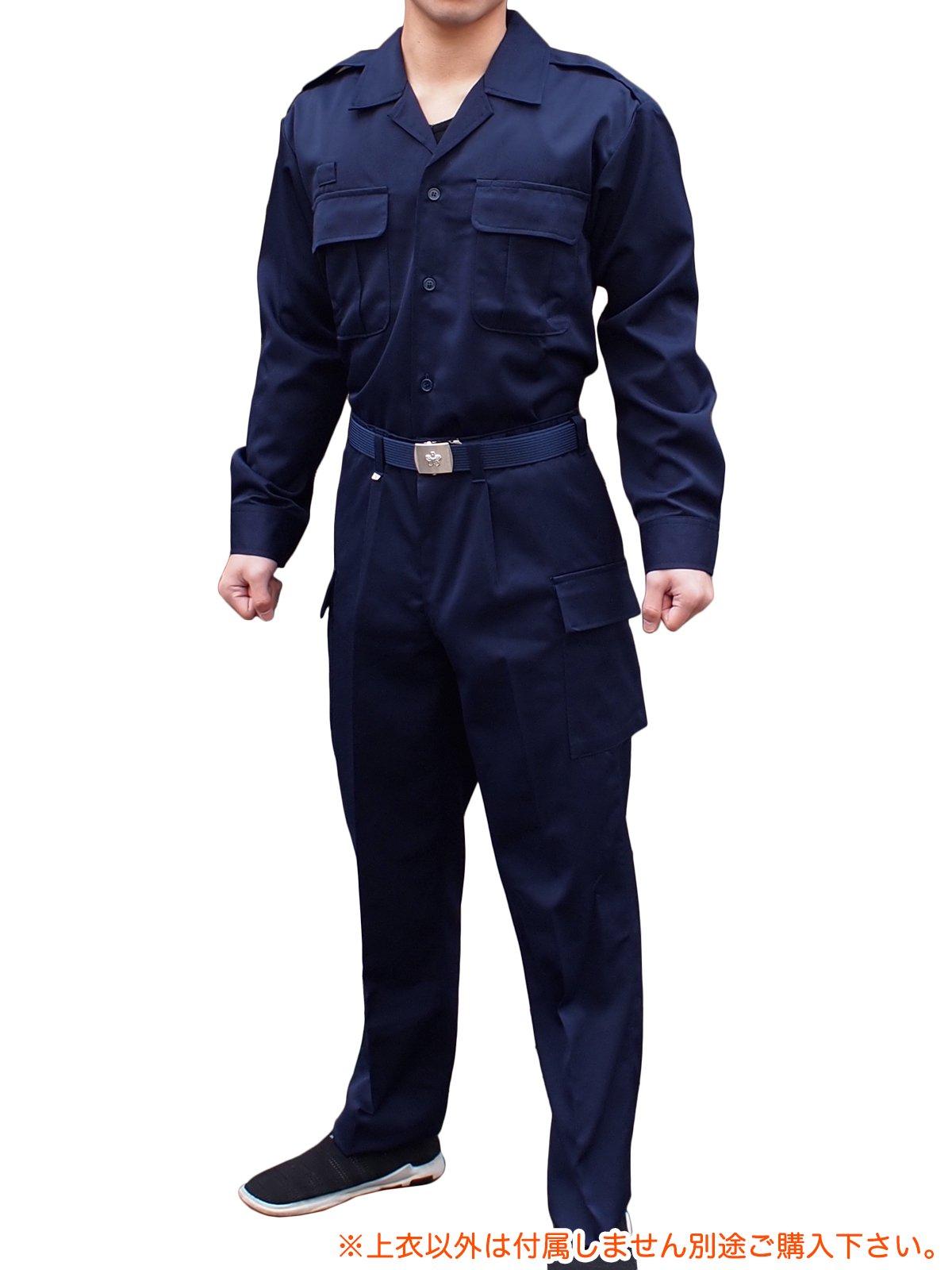 消防作業服開襟上衣【画像3】