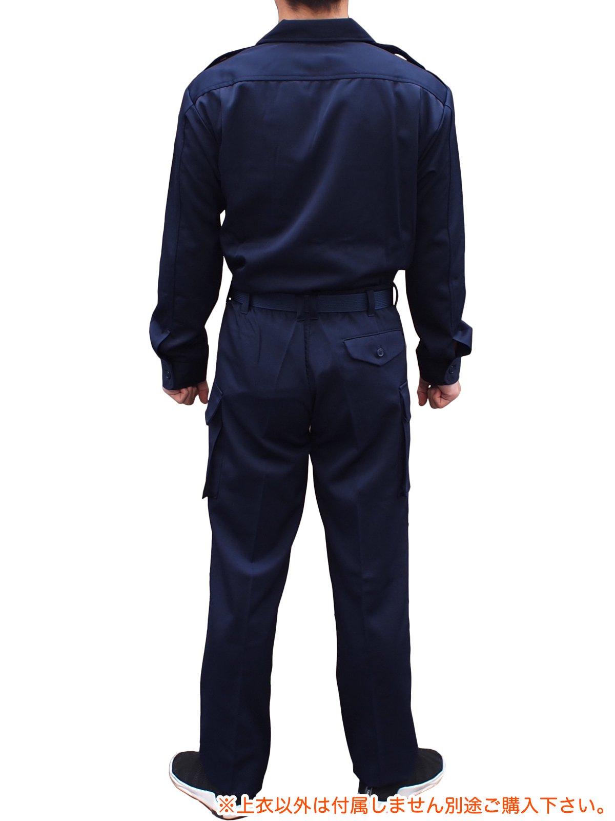 消防作業服開襟上衣【画像4】