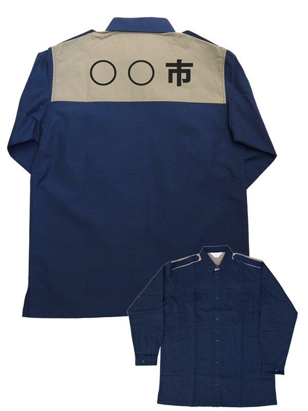 難燃防災服上衣(男性用)【画像2】