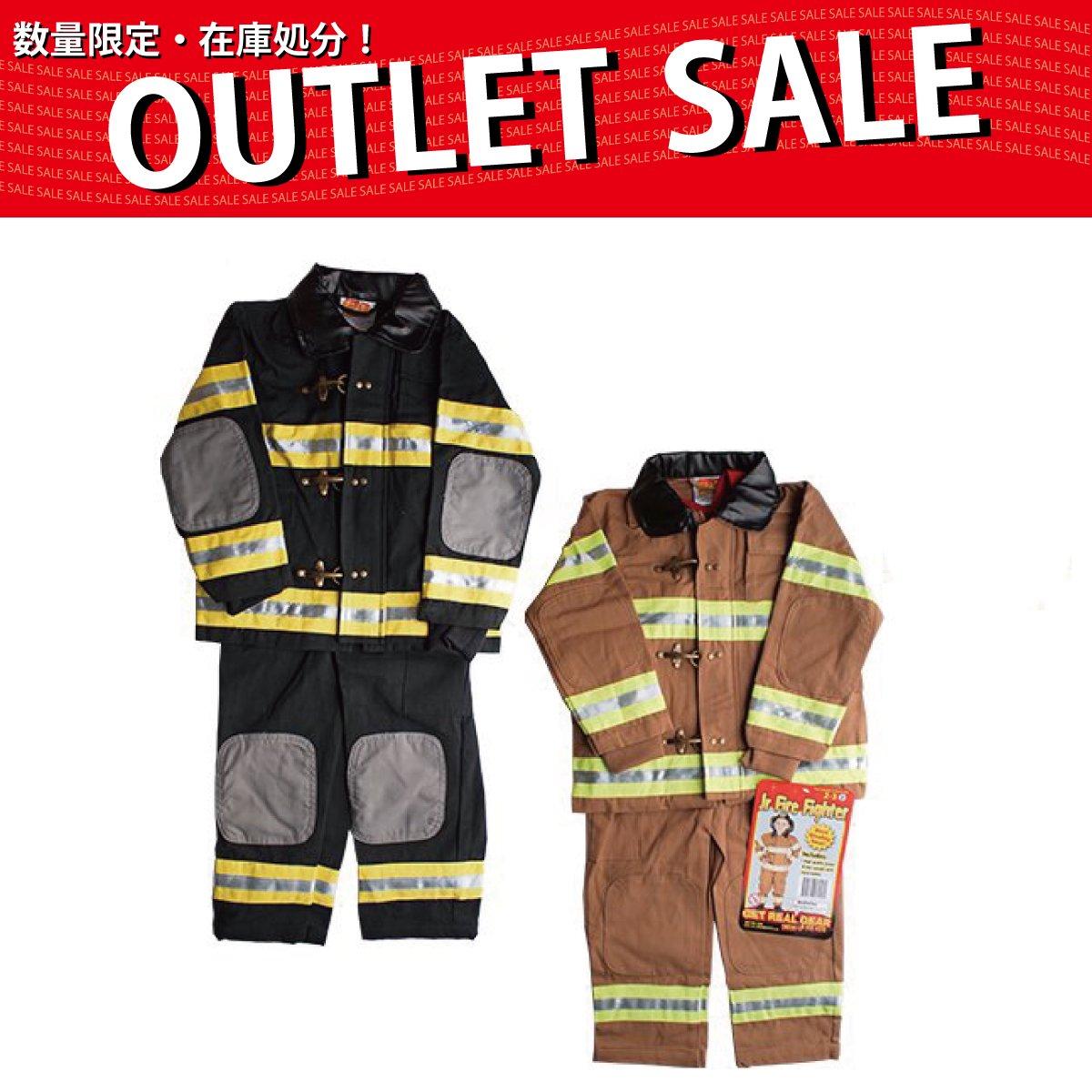 子供用防火服 2〜3歳