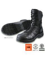 アシックス編み上げ靴 ウィンジョブ FIS500 500
