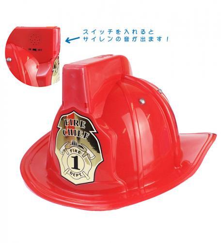 ファイヤーパワー(水鉄砲)、子供用防火服 (赤)、子供用ヘルメット(赤)セット【画像4】