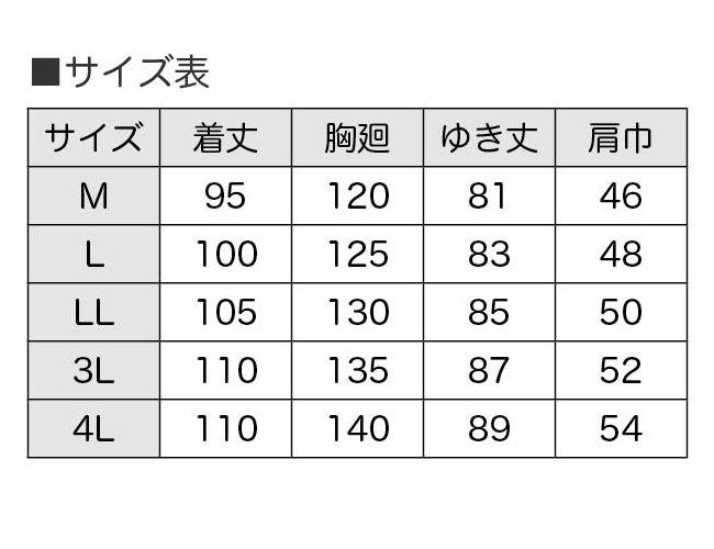 アルミ防火衣(コート型)団ベルト付き【画像4】